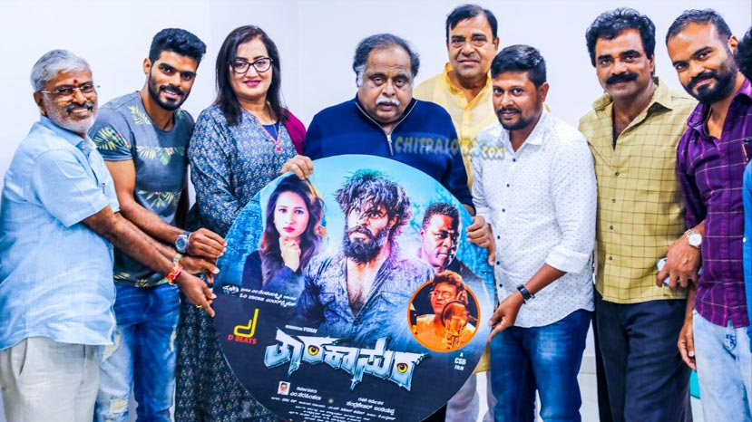 tarakasura first song release pictures