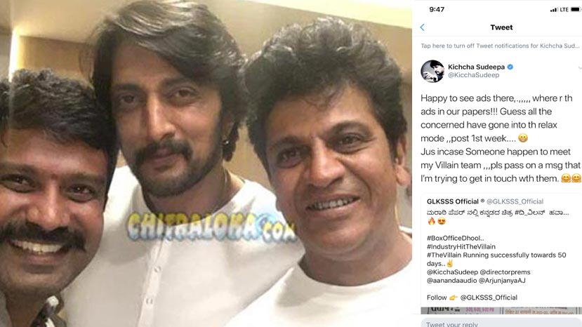 sudeep is in search of the villain team