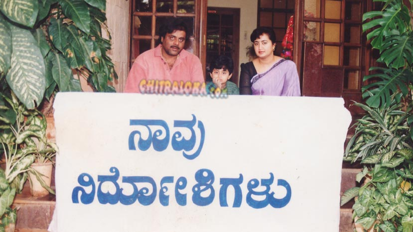 one photot solved ambareesh's first political crisis