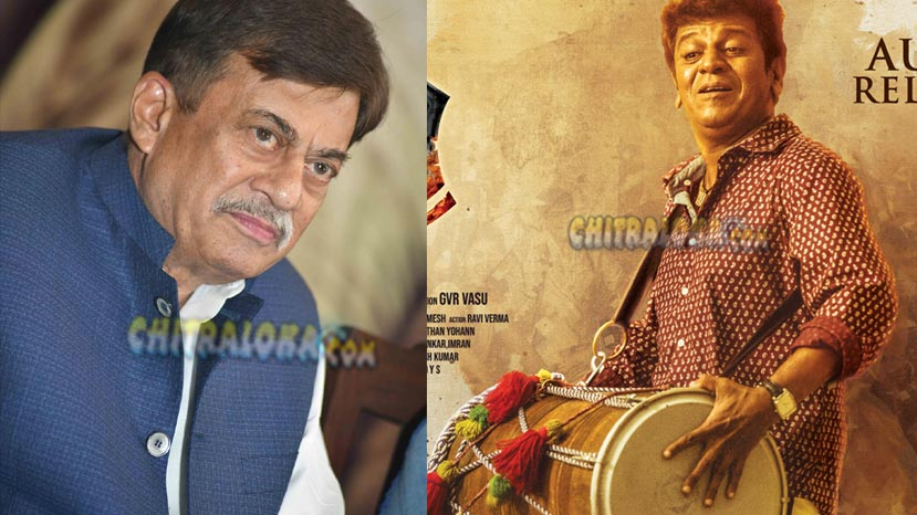 kavacha gets ananth nag's voice