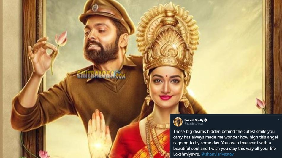 avane srimnarayana wshes lakshmi on her borthday