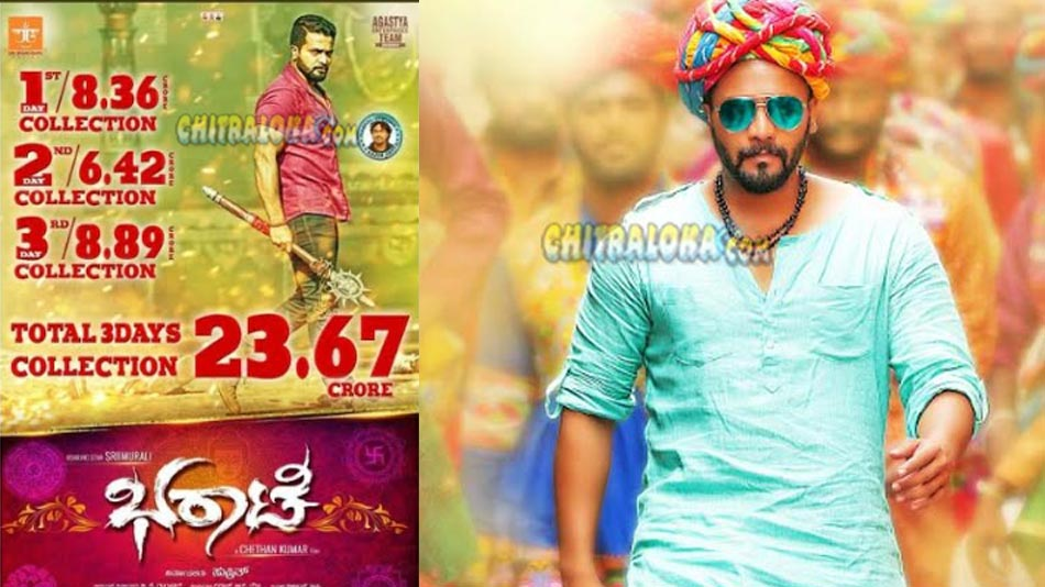 bharaate magic in box office