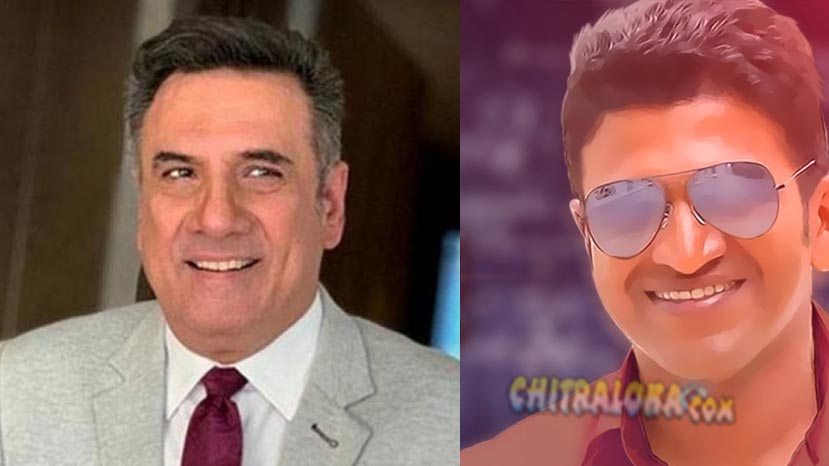 boman irani likely to act in yuvaratna