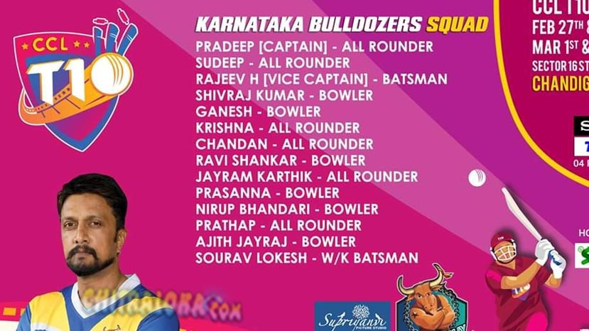 kiccha sudeep is not ccl captain this time