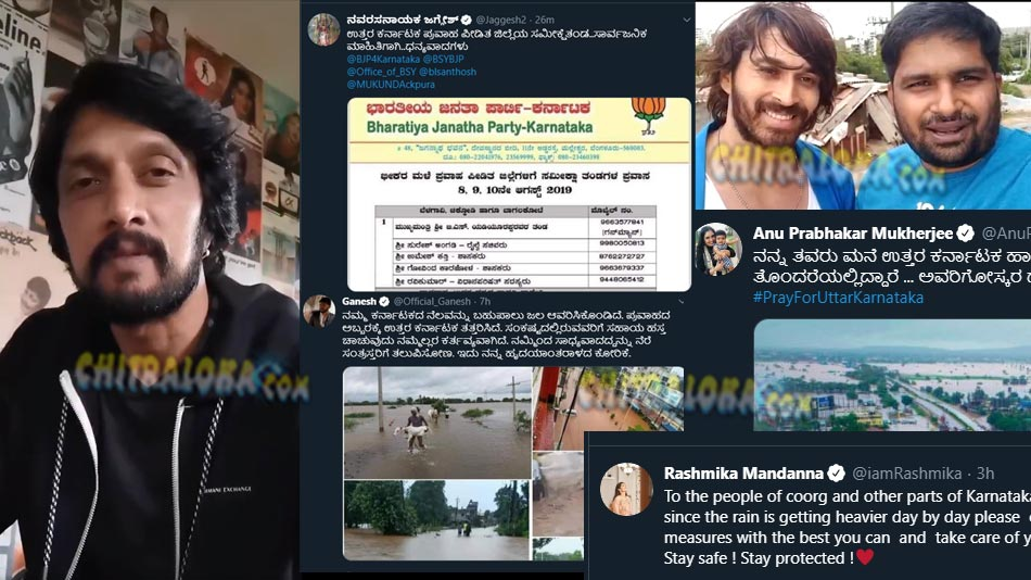 kannada fil celebrities requests fans to suport flood hit ares