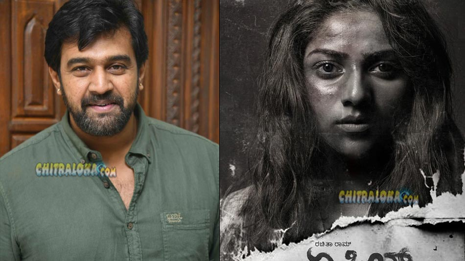 april to be revived with chiranjeeivi sarja
