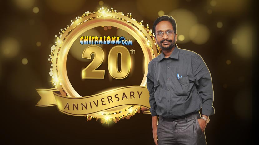 chtraloka enters 20th year