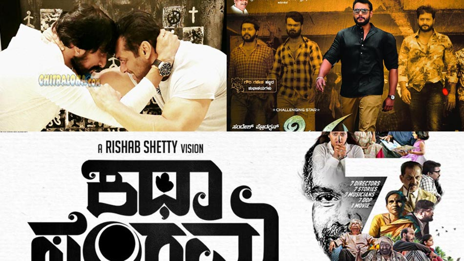 december filled with satr movie releases