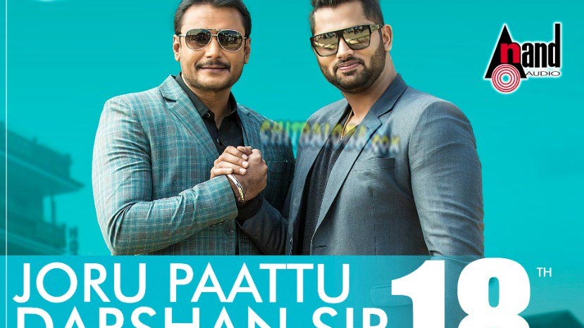 darshan's song in amar to release on may