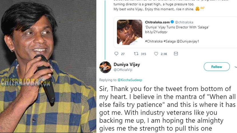 dunya vijay hanks sudeep for the wishes