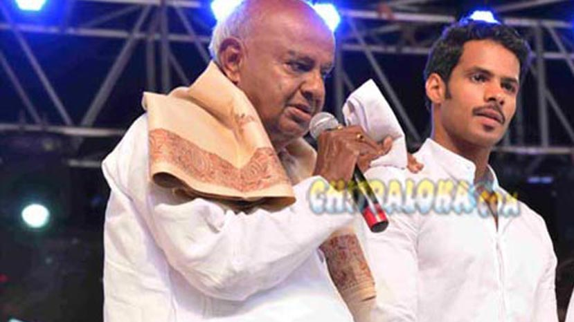devegowda in tears after watching seetharama kalyana