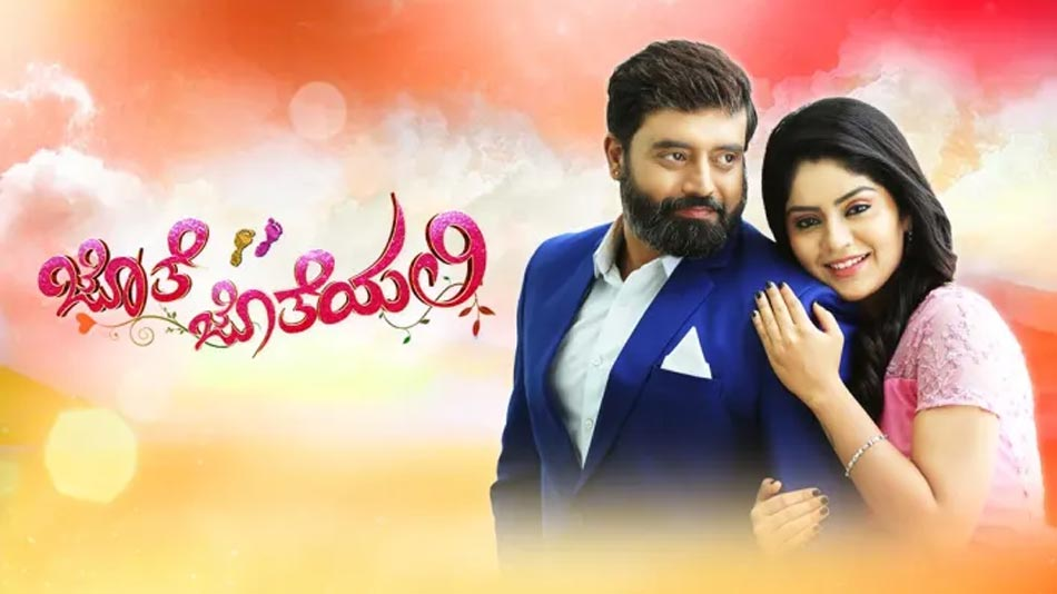 jothe jothyali serial creates record