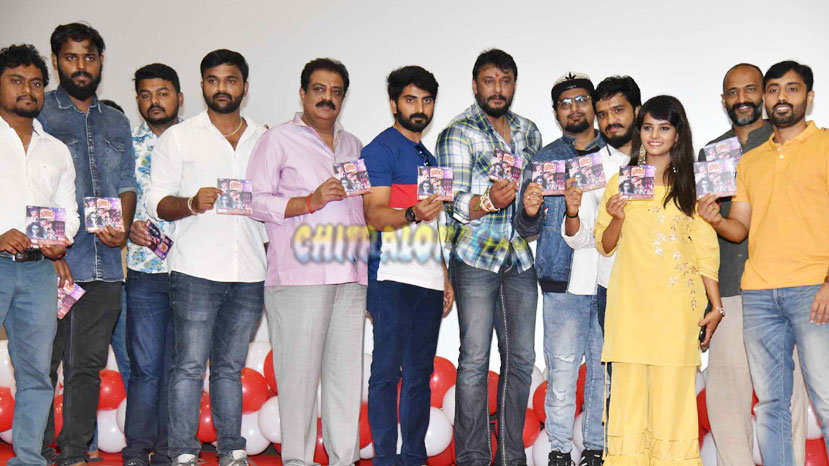 nanna prakara audio released by darshan