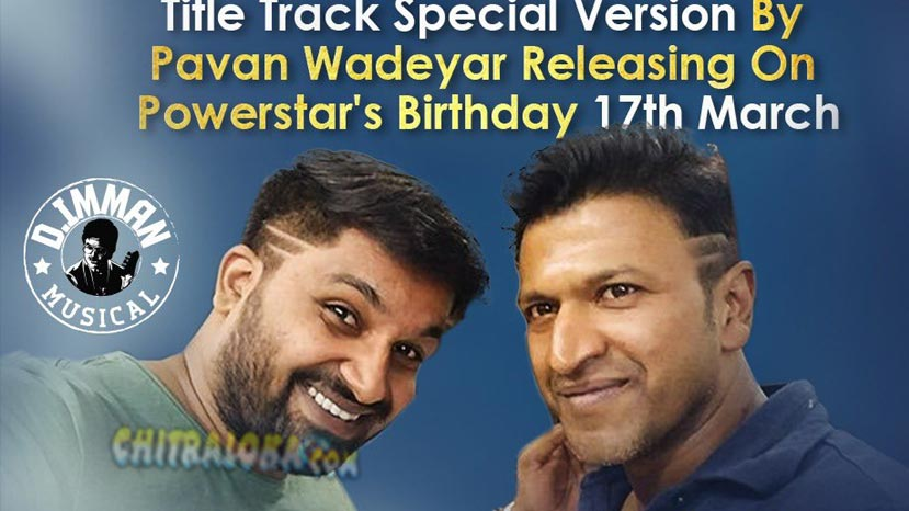 appu birthda special song with 41 titles