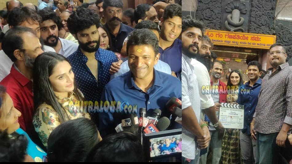 puneeth launched his niece's movie