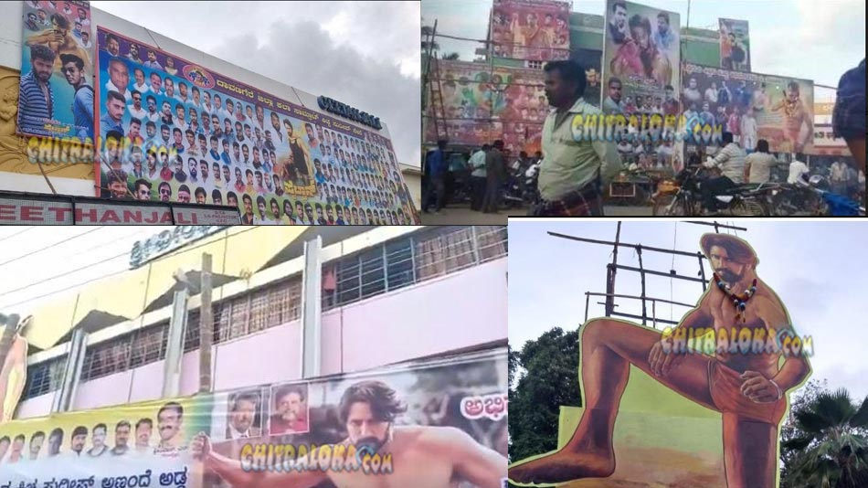 pailwan movie craze, flex and hoardings cover theaters