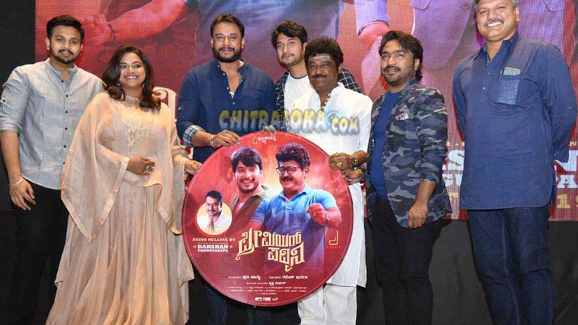 darshan releases the song of premiere padmini