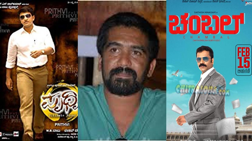prithvi then, sathish now.. its jacob verghese