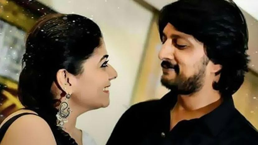 kiccha sudeep had borrowed 25 k from wife priya