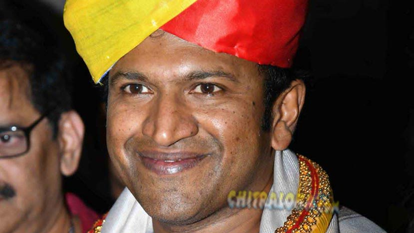 puneeth 's most valuable gifts