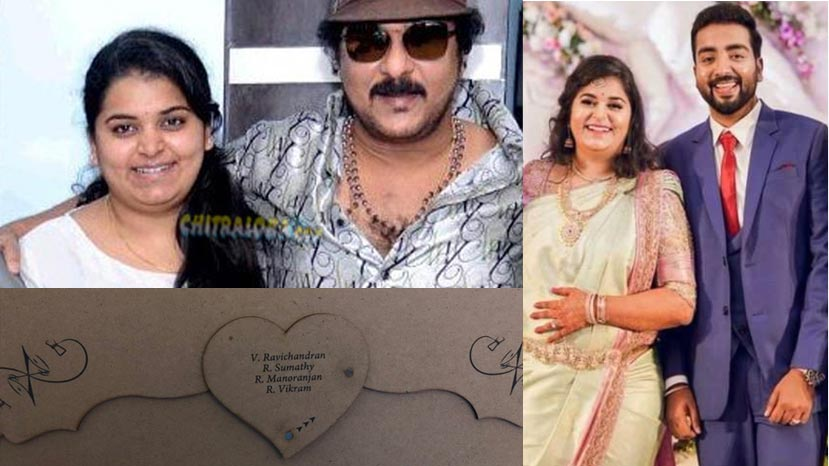 crazy star's daughter marriage invitation is also crazy