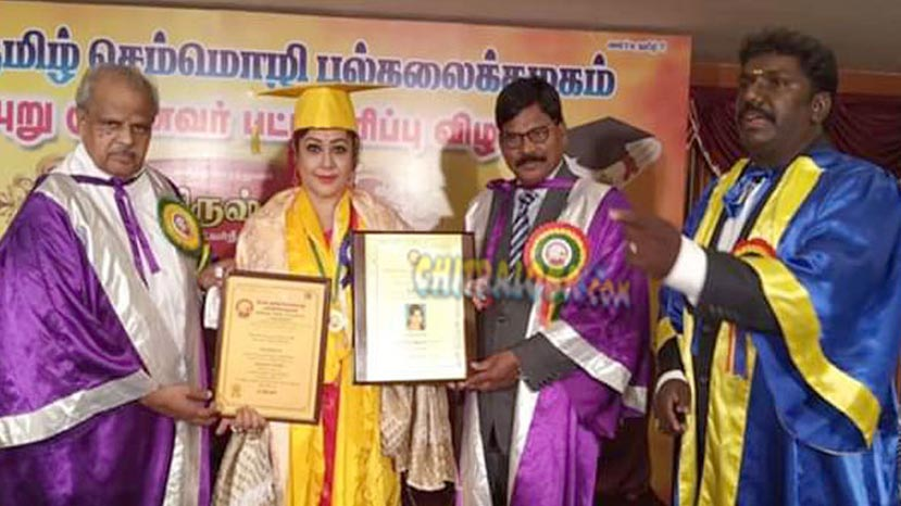 rekha das gets honorary doctprate