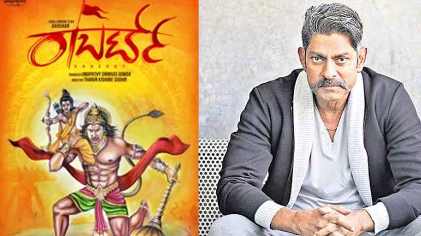 jagapathi babu to play villain in robert