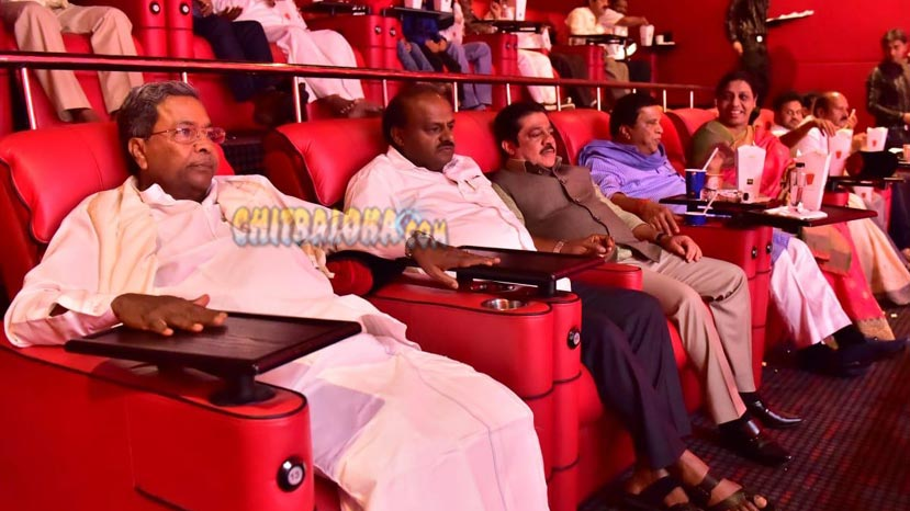 all party meet for special screening of nikhil's seetharama kalyana