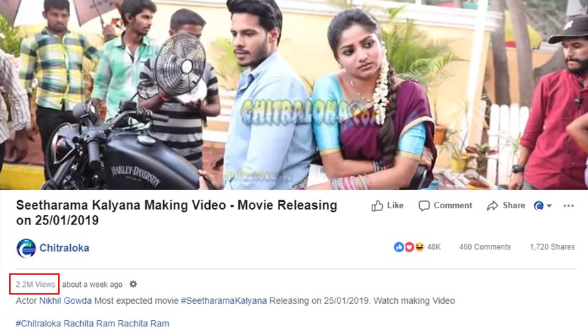 seetharama kalyana's video gets 2,2 m on facebook