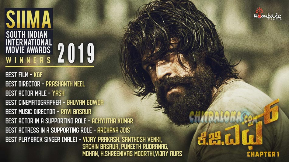 kgf steals show at siima
