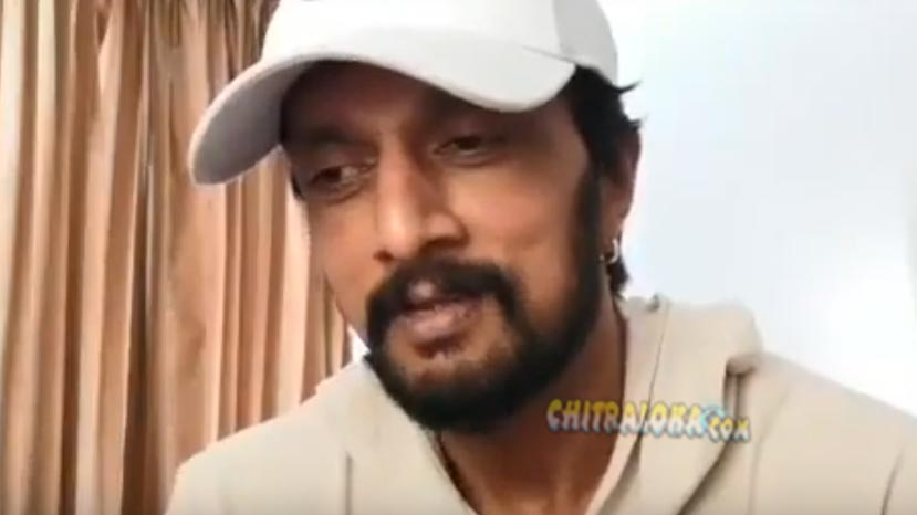 sudeep remembes