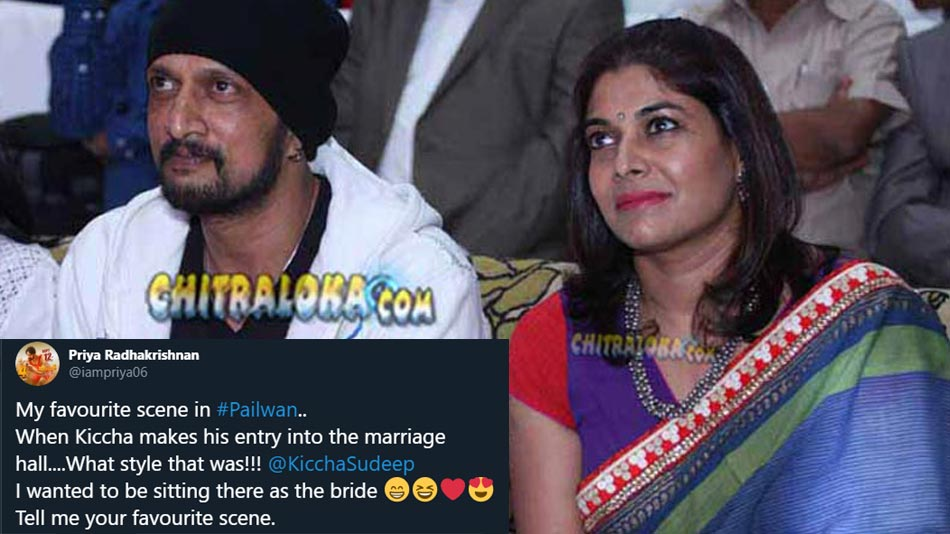priya sudeep wished she was in that particular scene instaed of heroine