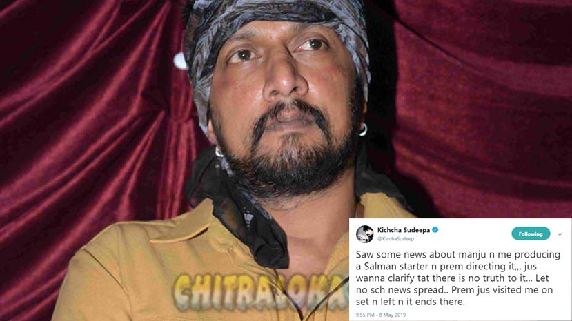 sudeep rubbishes rumors producing salman khan film