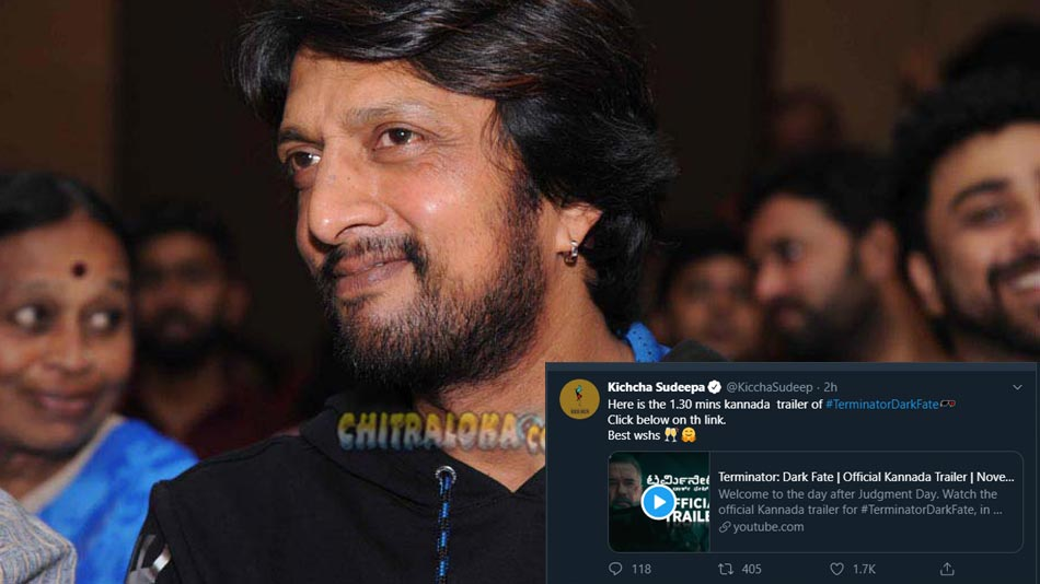 a fan of arnold kiccha launches terminator dark fate's trailer