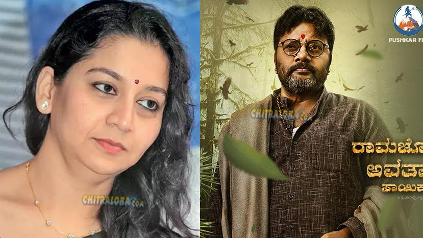 25 years later sai kumar and sudharani come together