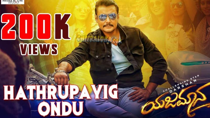 one more song from yajamana goes viral