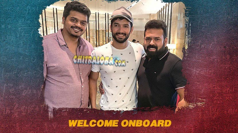 diganth joins yuvaratna tea