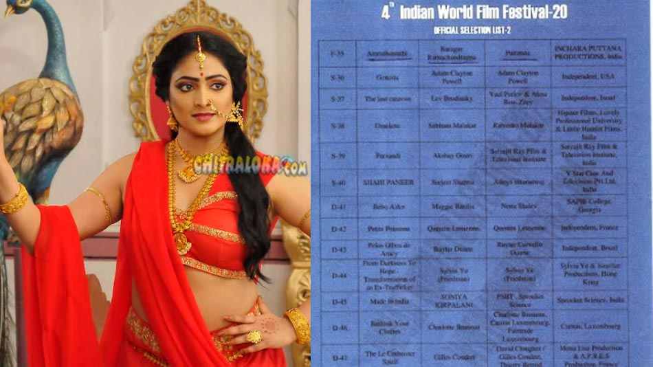 amruthamathi selected for indian world film festival