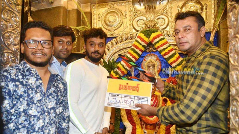 Darshan claps for Dhanveer movie bumper image