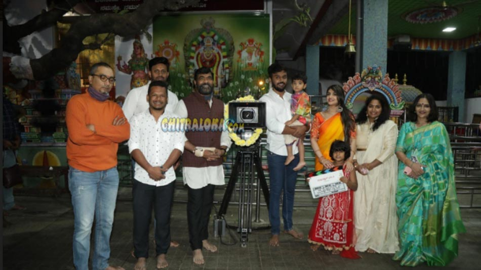 Dhanveer-Sri Leela Starrer 'By2 Love' Launched