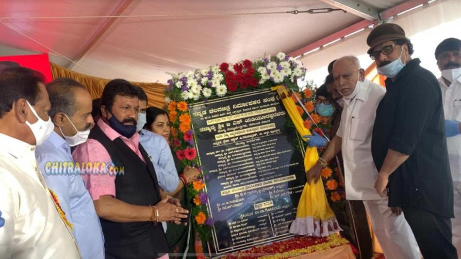 CM Lays Foundation Stone For KFPA's New Building