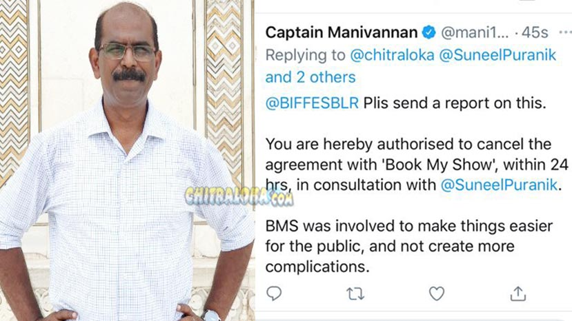 Captain Manivannan Image