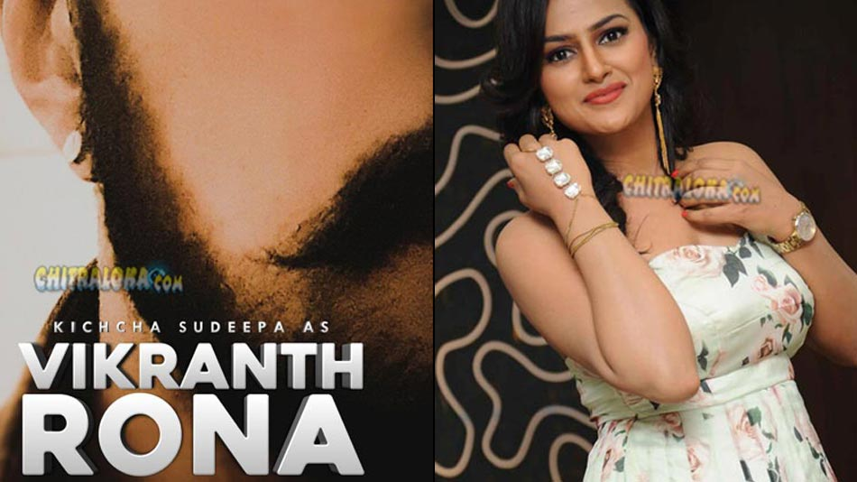 will sharddha srinath pair opposite sudeep in phantom