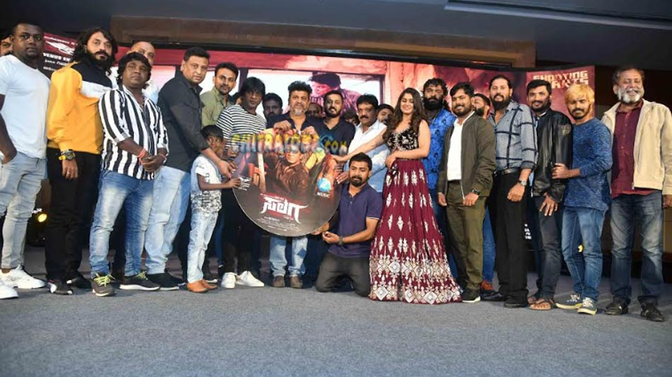 salaga audio released