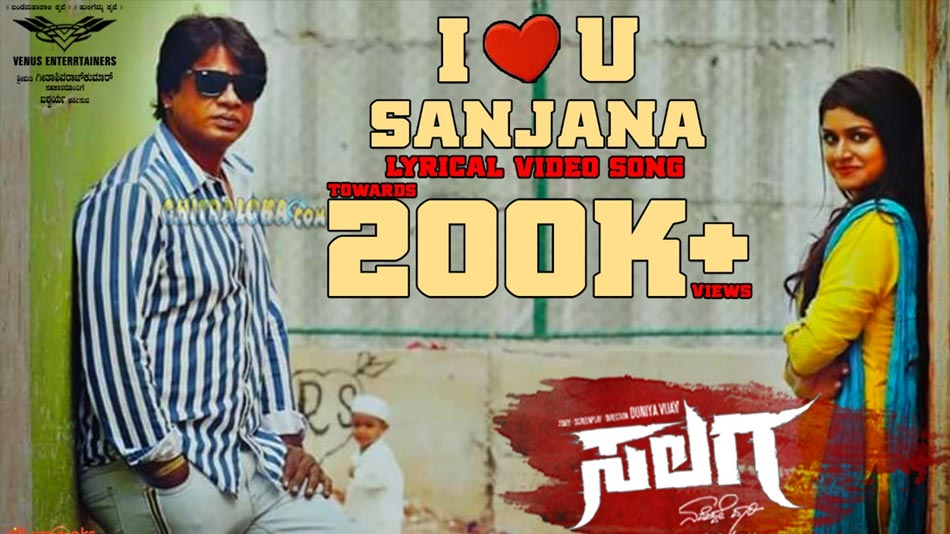 salaga's sanjana i love you lyrical video songs is a mass hit