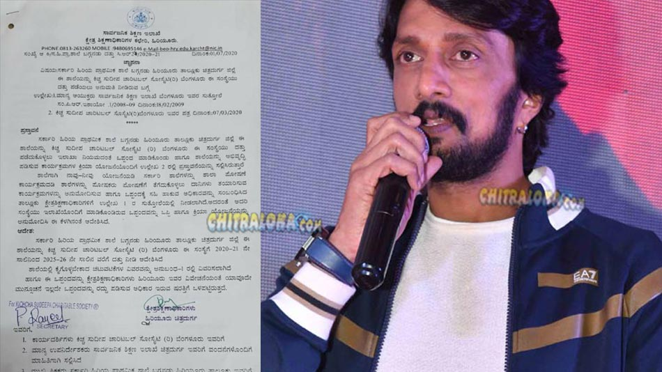 sudeep adopts 4 government schools