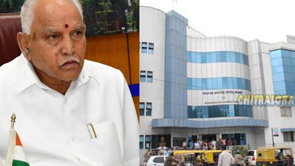 100 percent Occupancy In Theaters: KFCC To Meet Yediyurappa Soon