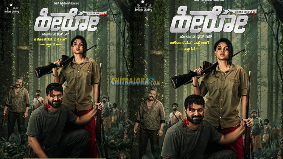 Rishab Shetty's 'Hero' To Release On March 5th