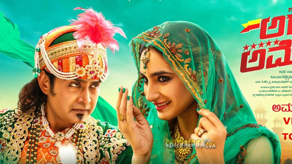 shara as salim, ragini as anarkali in adhyaksha in america