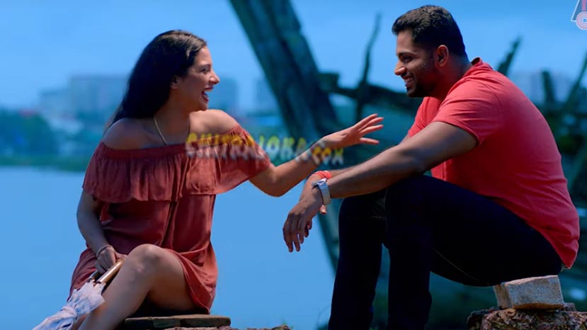 amar trailer released